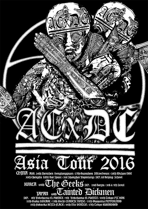 Flyer of AC x DC Asia tour