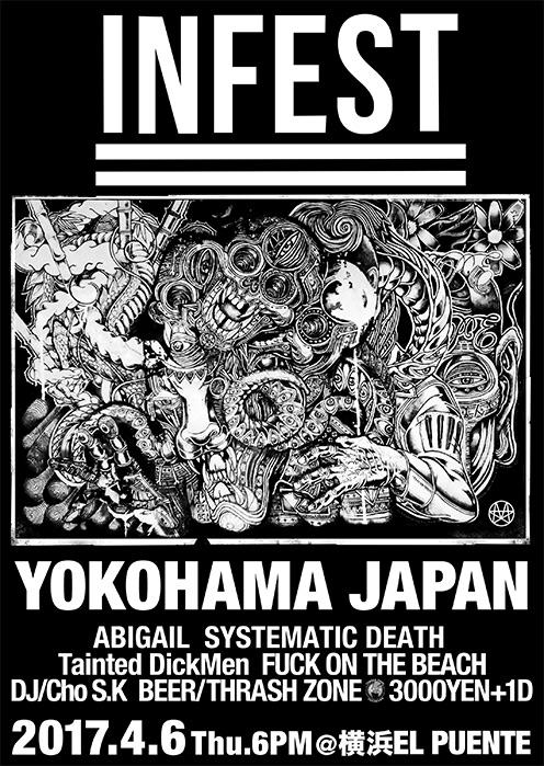 Infest Japan tour